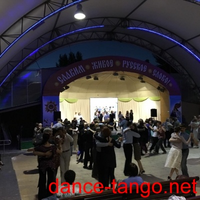 Open Air Milonga Ekaterininsky Park @Moscow_1